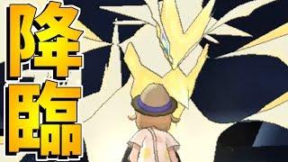 【ポケモンUSUM】Lv1ポケモンで余裕勝ち!決戦ウルトラネクロズマ! PART41 【ウルトラムーン】