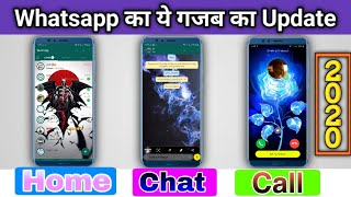 Whatsapp Latest Version in 2020 / Best New Feature Live Theme,Live Wallpaper And Outlook Call Theme screenshot 5