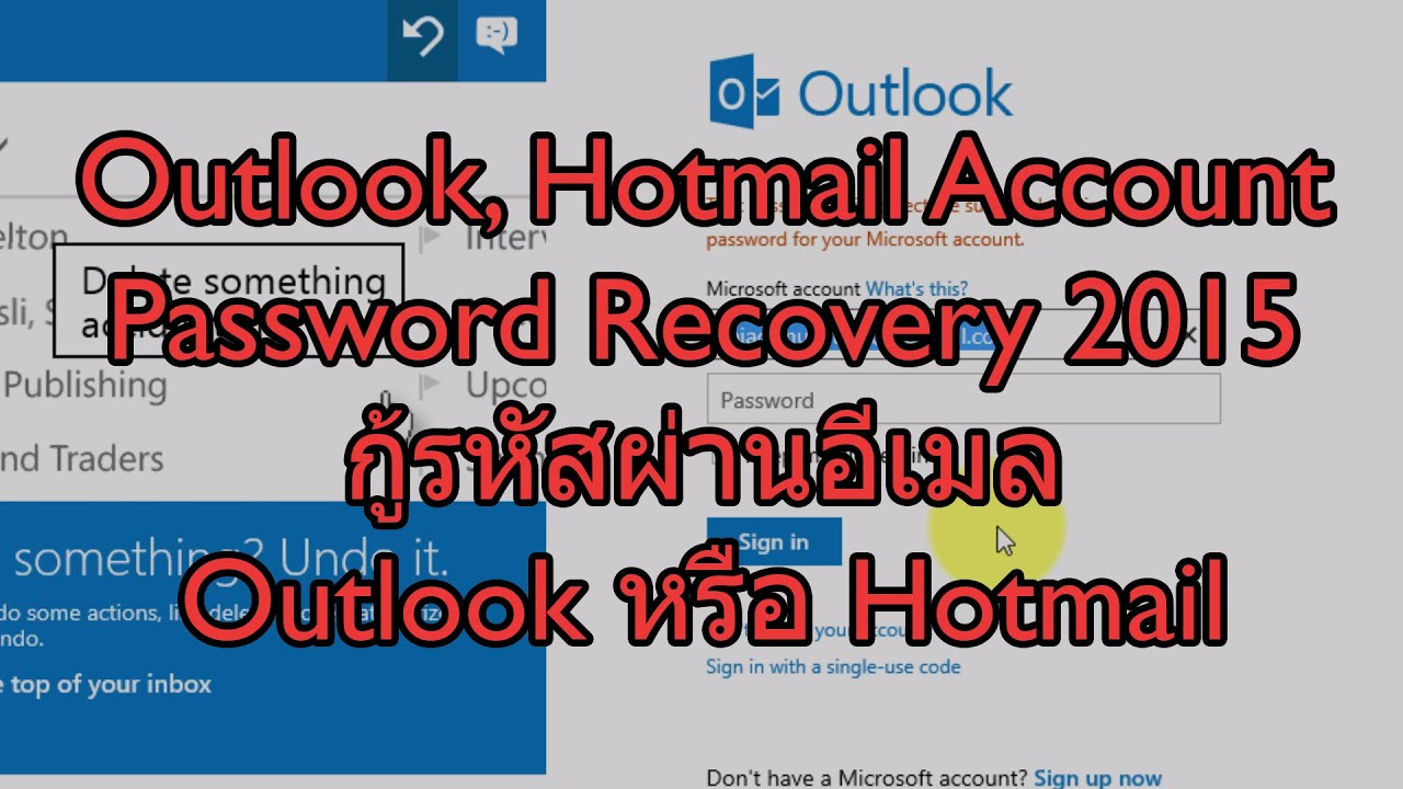 how to get hotmail password without changing it