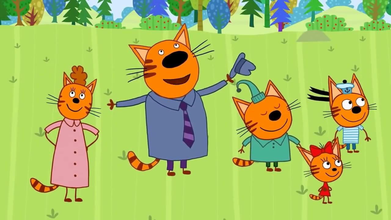 Мультик три кота музыкальная открытка, про скучаю