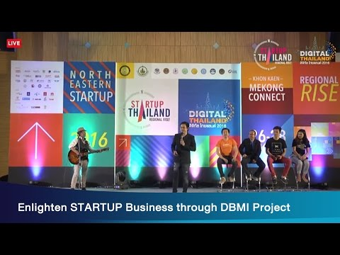 "การเสวนา หัวข้อ  ""Enlighten STARTUP Business through DBMI Project"""