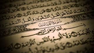 تلاوة للشيخ خالد جليل - سورة القيامة