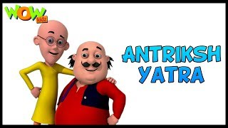 Motu Patlu In Hindi | Hindi Cartoons | Motu Patlu Ki Jodi | Antriksh Yatra |Animated Series|Wow Kidz