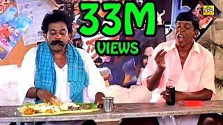 vuclip வடிவேலு மரண காமெடி 100% சிரிப்பு உறுதி || Vadivel comedy