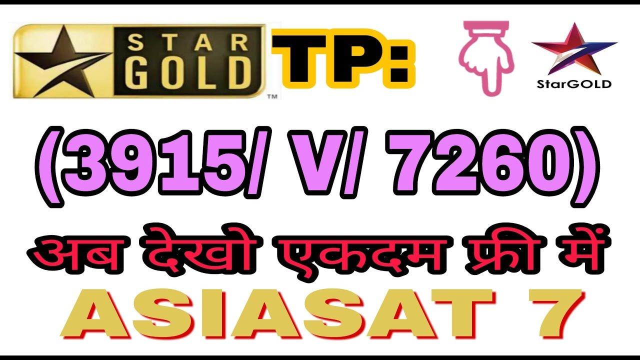 (Star gold) movies चैनल फ्री डिश में देखो    Add New Channel