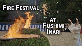 Kyoto Festival: Fire Festival at Fushimi Inari Taisha (Ōhitakisai)