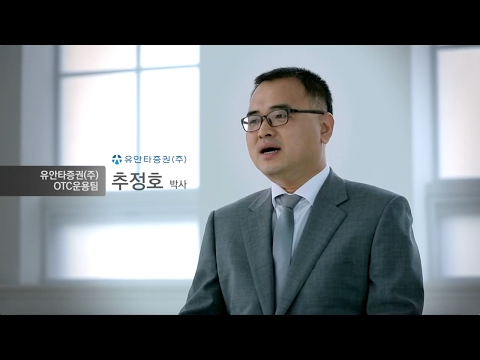 Yuanta Securities Korea Uses AWS for Financial Modeling