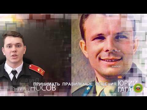 """""""Кто я ?"""" кадет 102 взвода Мартынов Андрей"""