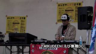HD http://www.youtube.com/watch?v=2_F5gKQhnOA&fmt=22 DJ AVS(...
