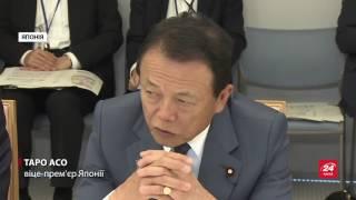 Японія потерпає від масштабної повені