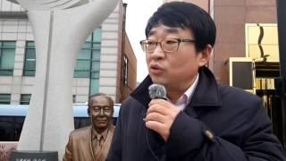 신의한수 생방송 (김무성 지역구 사무실 급습!)