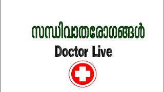 Doctor Live 1st May 2015
