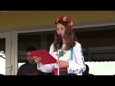 День села в с. Нове Село, 23.06.2019, Ч2