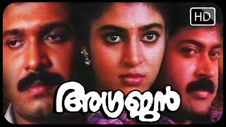 Agrajan Malayalam Full Movie | Manoj K. Jayan , Kasthuri Movie