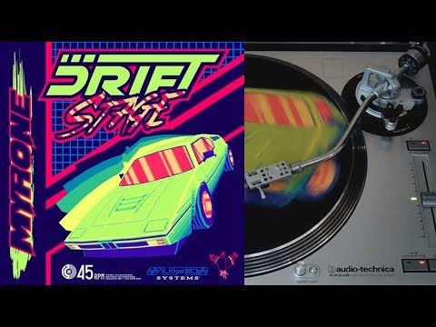 Drift stage - vinyl EP face A (Ghost Ramp)