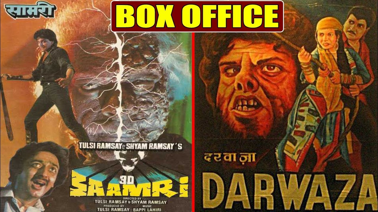 Download 3D Saamri 1985 & Darwaza 1978 Movie Budget, Box Office Collection and Verdict