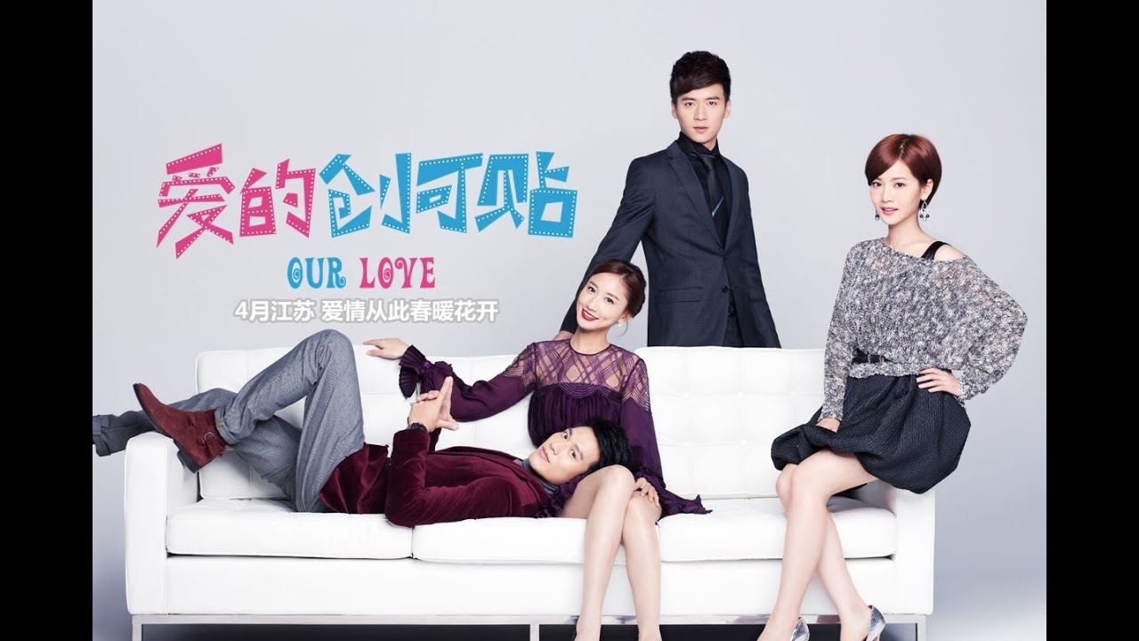 Download Our Love ep 3 (Engsub)