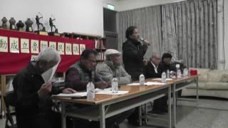 推動成立「魯凱族民族議會」籌備說明會_瑪家鄉三和村美園社區 Laladrengane