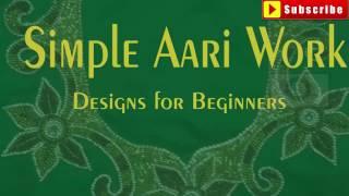Simple aari work designs images | aari work designs for beginners | aari work design patterns
