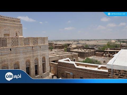 غارات للتحالف على مواقع للحوثيين في الحديدة  - نشر قبل 7 ساعة