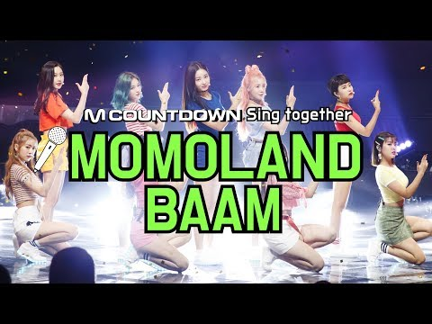 [MCD Sing Together] MOMOLAND -BAAM Karaoke ver.
