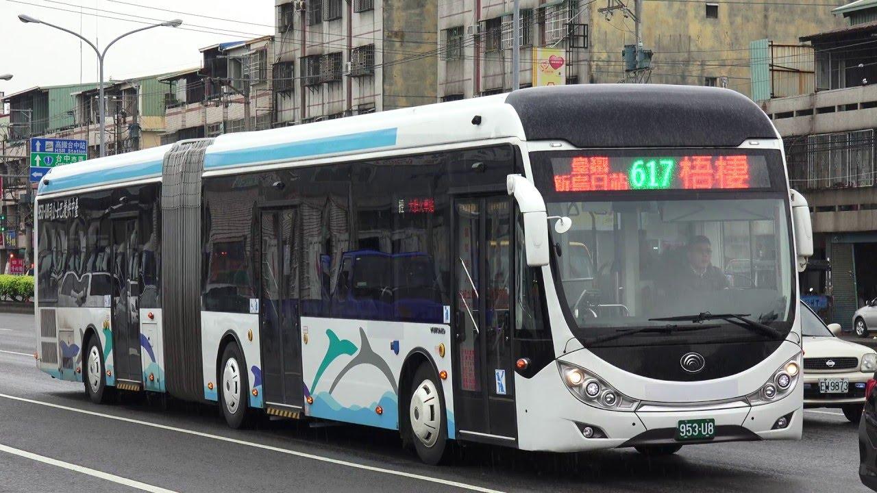 臺中 617線公車 雙節公車 - YouTube