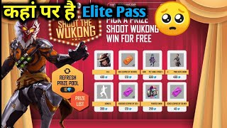 Free Fire New Event||Shoot The Wukong Event Today||Elite Pass Discount Today|| Discount Event Today