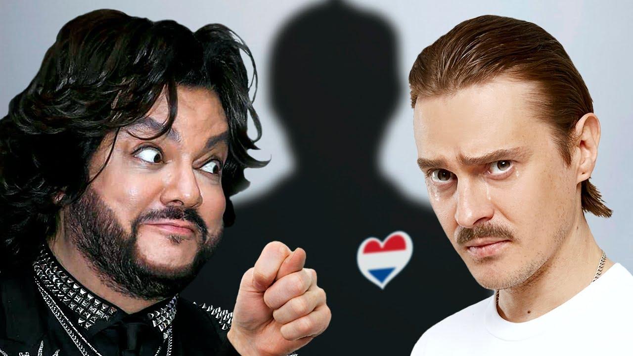 Киркоров против Литтл Биг! Кто поедет на Евровидение в 2021 году?