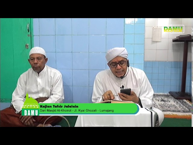 Kajian Tafsir Jalalain 2019-09-14 - Al Baqoroh Ayat 121-123