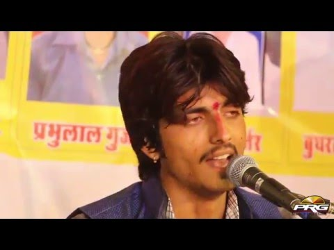 Hanuman Bhajan | Ghammad Ghammad Ghoto | Naresh Pawar | FULL Video | Marwadi Live Bhajan | 2016