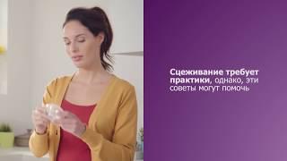 Как пользоваться молокоотсосом - видео инструкция и советы для молодых мам