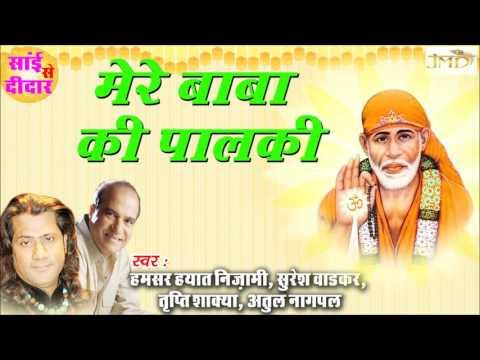 Mere Baba Ki Palki || Superhit Sai Baba Bhajan || Bhakti Song 2017 || JMD Music & Films