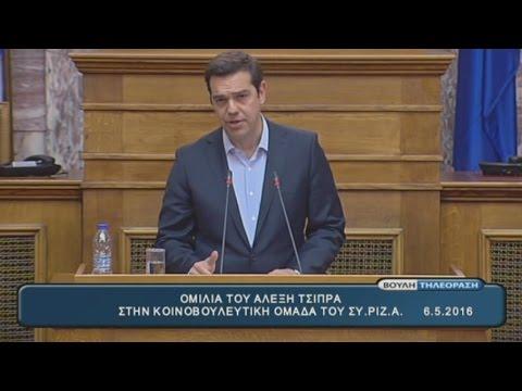 Αλ. Τσίπρας: Είμαστε αποφασισμένοι, πιο έμπειροι και δυνατοί - Θα τα καταφέρουμε