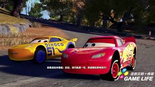 Cars 3: Driven to Win《汽車總動員 3:全力取勝》21 分鐘 PS4 實機遊戲影片