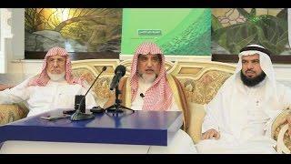 السيرة النبوية قراءة منهجية - للعلامة صالح آل الشيخ (النسخة الرسمية)