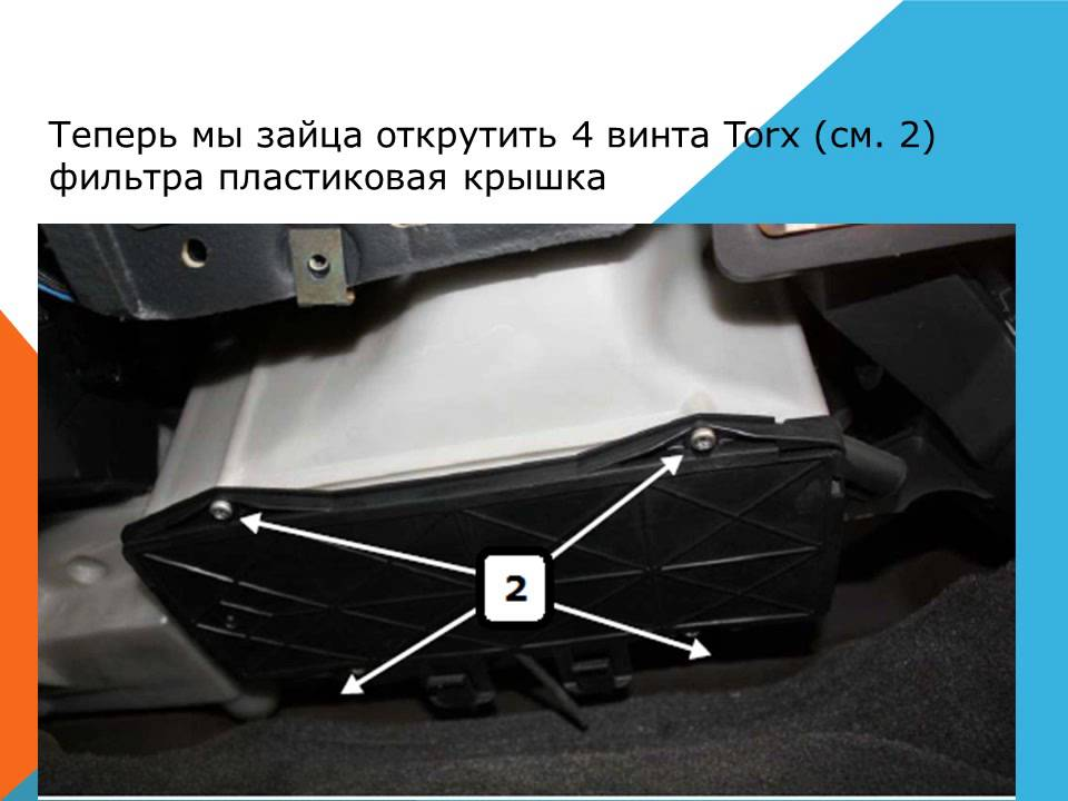 Как заменить воздушный фильтр на Фольксваген Пассат Б5VW Passat B5