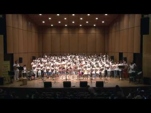 2013 The 8th Annual Korea Aloha Ukulele Festival - Opening(Aloha Song)