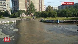 Потоп на Опалихинской. 80 миллионов бюджетных денег под угрозой