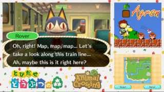 AC: New Leaf w/ Agrsn Day1p1: Not Since 2002 Have I Ridden