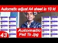 Automatic adjust A4 sheet in 10 ID card, make a contact sheet in Adobe Photoshop CS6