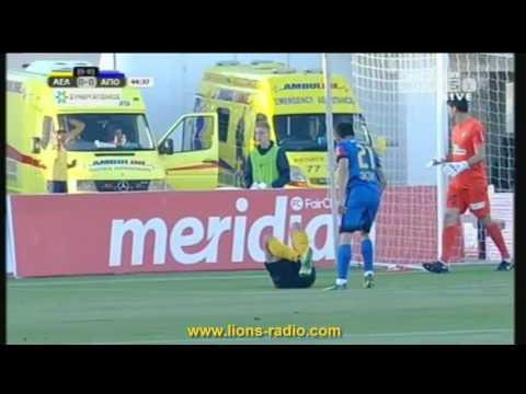 Πέναλτι Αρουαμπαρένα | www.lions-radio.com