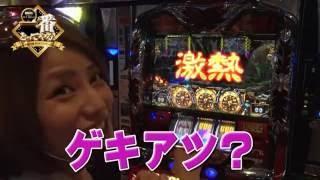 DMM専属ライターMYMEの冠番組!!K-POWERS大阪本店で二番目の配信!!果...