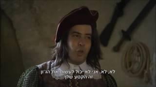 היהודים באים - עלילת הדם הראשונה | כאן 11 לשעבר רשות השידור