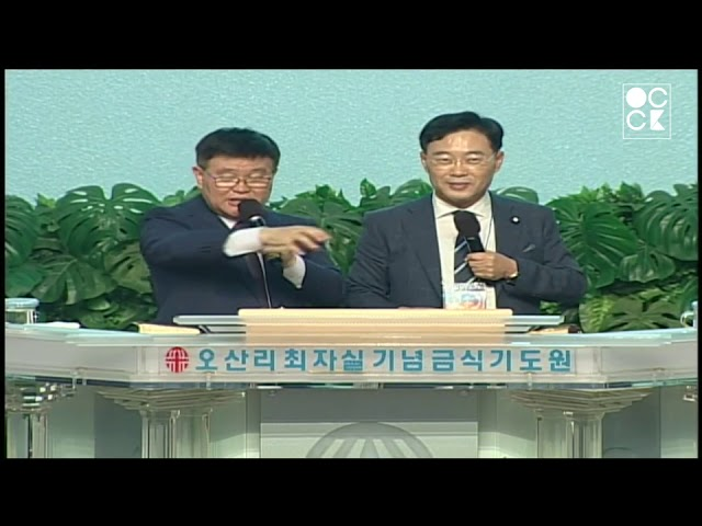 2019 OCCK 培靈會3 朱聖敏牧師