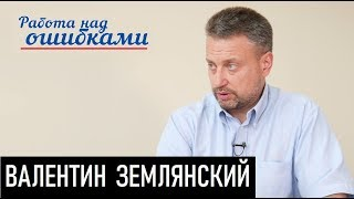 Про Южный поток и украинский транзит. Д.Джангиров и В.Землянский