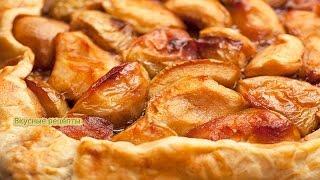 Быстрый яблочный пирог.Очень Сочный и Вкусный Рецепт