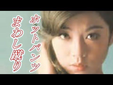 大信田礼子さんが大物俳優に愛された訳