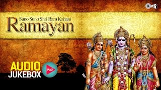 Suno Suno Shri Ram Kahani Audio Jukebox | Sampurna Ramayan Musical Katha