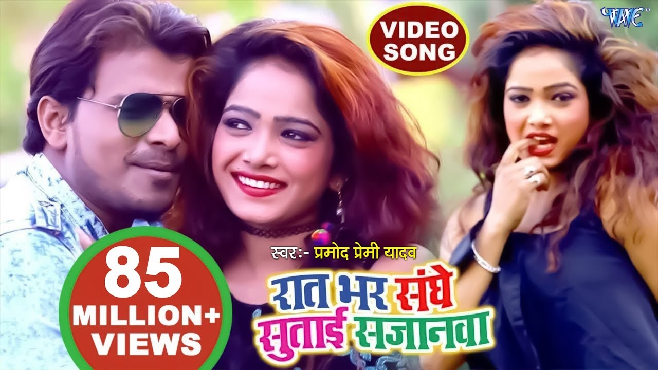 hindi gane video song download mp4