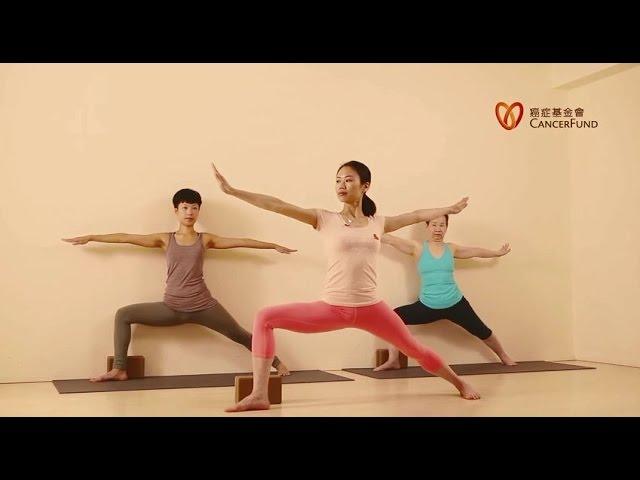 《復元瑜伽》 - 踢走消極、低落情緒 - 香港癌症基金會